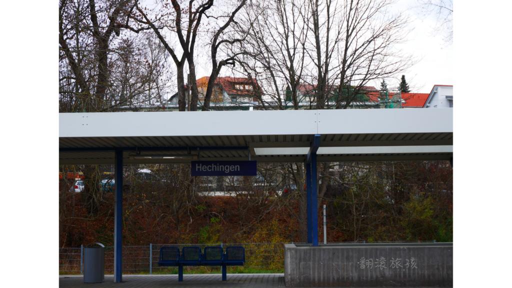 Hechingen火車站