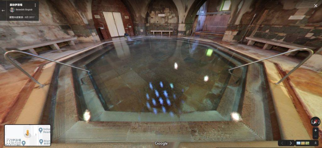 kiraly溫泉浴場