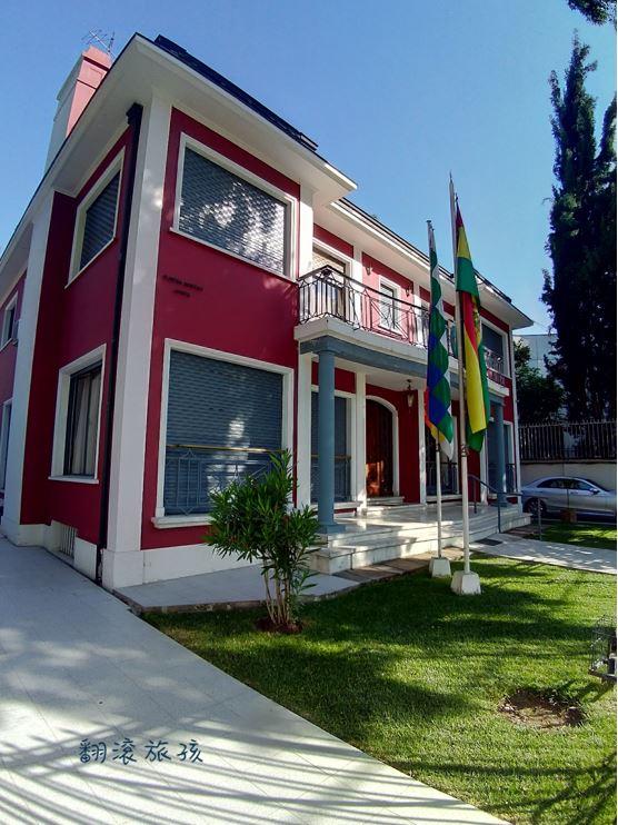 玻里維亞駐智利領事館