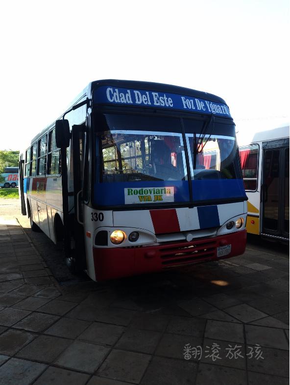 巴拉圭東方市到伊瓜蘇交通路線