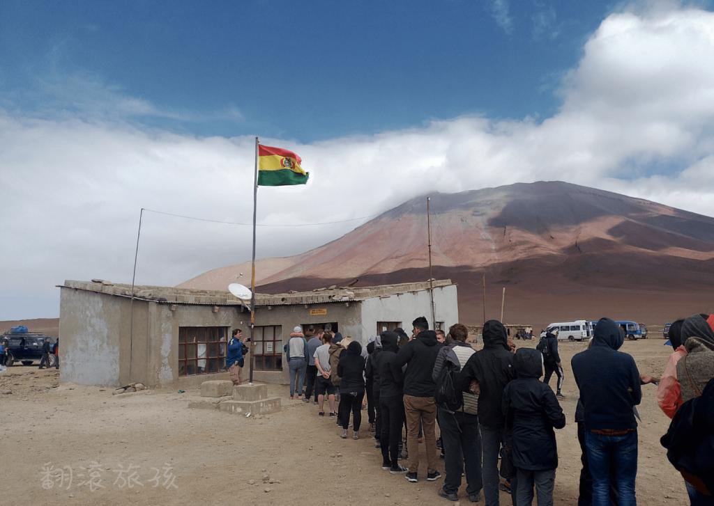玻利維亞簽證